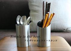 「箸立て おしゃれ」の画像検索結果 Knife Block, Household, Good Things, Simple