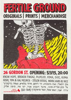 Fertile Ground was a group exhibition with famous stree artists and curated by Sarah Peguine and Yaara Sharon/ Invitation-designed-by-Unga-from-Broken-Fingaz-Crew-.jpg