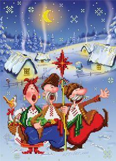 Pre Christmas, Christmas Scenes, Christmas Pictures, Vintage Christmas, Christmas Decor, Christmas Blessings, Christmas Traditions, Ukrainian Christmas, Ukrainian Art