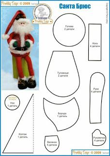 Another Great Find On ZulilyXmas dolls & toys with patterns.:) lots and lots and lots of santas :) Christmas Sewing, Christmas Love, Christmas Projects, Holiday Crafts, Xmas, Felt Christmas Ornaments, Christmas Snowman, Christmas Decorations, Sewing Toys