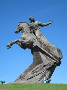 Santiago de Cuba Monument to General Maceo in the Plaza de la Revolucion