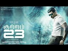 Kuttram 23 Movie Review by VTube