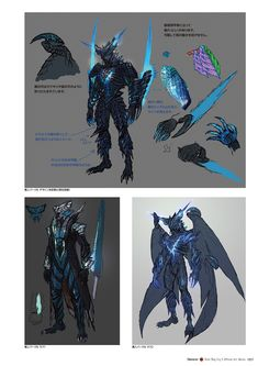 Creature Concept Art, Weapon Concept Art, Creature Design, Mode Cyberpunk, Nero Dmc, Dante Devil May Cry, Accel World, Fantasy Monster, High Fantasy