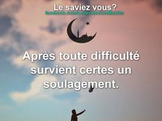 Sourate 94 verset 5