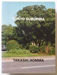 東京郊外 | ホンマタカシ