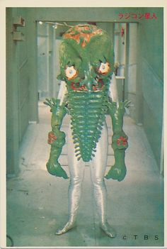 "Alien Radigon from Captain Ultra Episode 21 ""Radio monster Raigon star arrests!"" aired on 3 September 1967."