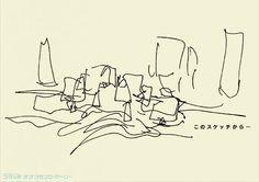 Frank Owen Gehry sketch