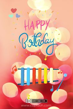 Animated Happy Birthday Wishes, Funny Happy Birthday Song, Happy Birthday Wishes Cake, Happy Birthday Video, Happy Birthday Candles, Happy Birthday Messages, Birthday Songs Video, Happy Birthday Gif Images, Happy Birthday Greetings Friends