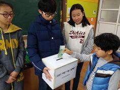 신안 임자초등학교 학생 교직원이 함께한 희망 2017 나눔 캠페인 실시