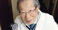 Japán tanácsok, amelyek segítenek az egészség megőrzésében!