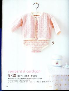Baby rompers & cardigan with instructions