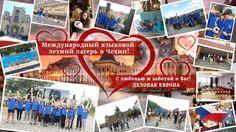 Times Square, Education, Travel, Prague, Viajes, Teaching, Traveling, Onderwijs, Tourism
