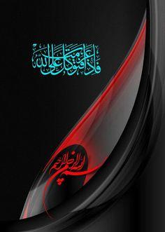4558 Best Arabic fonts الخط العربي images in 2019