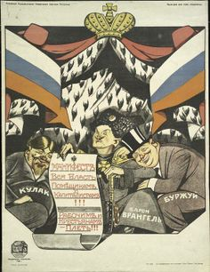 A History of Graphic Design: Chapter Posters of the Russian Civil War of and Soviet Propaganda posters Crimean War, Russian Revolution, Peter The Great, Political Satire, New York Public Library, Poster Making, Civilization, Vintage Posters, Storytelling