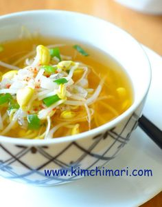 Soybean Sprout Soup (콩나물국 Kongnamul Guk)