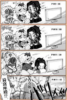 Anime Demon, Manga Anime, Anime Girl Pink, Slayer Meme, Demon Hunter, Japanese Cartoon, Dragon Slayer, Kirito, Sword Art Online