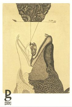 Kazumasa Nagai 永井一正 第618回デザインギャラリー1953「生命の囁き 永井一正・エッチング展」