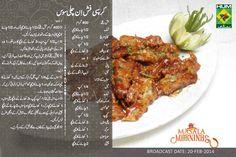 crispy fish in chili sauce recipe urduenglish masala mornings Crispy fish in chili sauce Recipe Urdu,English Masala Mornings