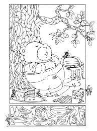 resultado de imagen para bible story hidden pictures printable - Printable Hidden Pictures For Kids