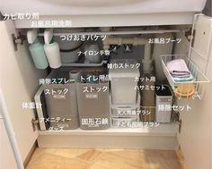 排水管等の関係でなかなか思うようにいかない洗面所下の収納。 どこか無駄に空いたスペースができてしまったり、逆に詰め込みすぎて何がどこにあるのか分かりづらくなってしまったり… 今回はそんなお悩みに、100均アイテムを使った簡単スッキリな収納法をご紹介します☆ 洗面所の意外なスペースも、じつはちゃんとした収納スペースとして無駄なく使えるんですよ♬°+.(ノ*>ω・)ノ* Medicine Cabinet Organization, Kitchen Sink Organization, Sink Organizer, Bathroom Organisation, Room Organization, Organize Medicine, Medicine Cabinets, Diy Storage, Storage Spaces