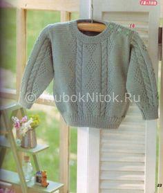 Пуловер с косами и ромбами | Вязание для детей | Вязание спицами и крючком. Схемы вязания.