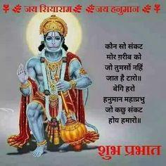 Ram Hanuman, Hanuman Pics, Jai Hanuman Photos, Hanuman Chalisa Mantra, Shri Ram Photo, Hanuman Ji Wallpapers, Lord Rama Images, Ram Photos, Lord Shiva Family