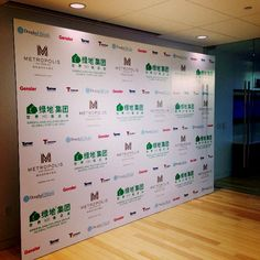 8x12 Step and Repeat Banner