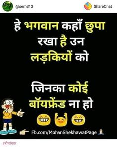 Photo Funny Quotes In Hindi, Desi Quotes, Jokes In Hindi, Swag Quotes, Boy Quotes, Life Quotes, Qoutes, Weird Facts, Fun Facts