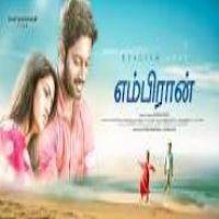 Embiran 2019 Tamil Movie Mp3 Songs Free Download Isaimini Kuttyweb Mp3 Song Movies Songs