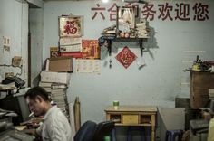 nieobceziemie:  Chengdu. Syczuan. fot. Mateusz