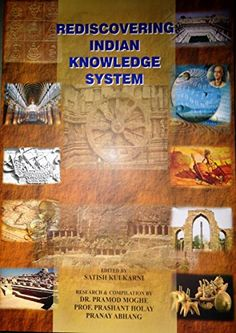 Rediscovering Indian Knowledge System (English Edition)