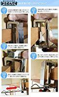 Amazon.co.jp : はさむんです 水平型 1セット2個入り 物干し 物掛けフック 室内 : ホーム&キッチン Shoe Rack, Home, House, Shoe Closet, Ad Home, Homes, Haus, Shoe Racks