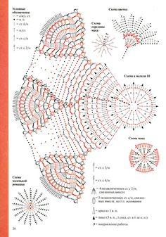 Валя 12.11 - kathrine zara - Picasa Webalbums