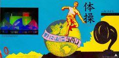 Yellow Magic Orchestra - 体操 Taiso / Key (1982)