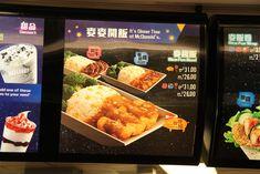 356 best fast food menu images in 2019 fast food menu fast foods rh pinterest com