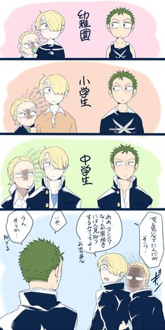 One Piece, Sanji,, Yonji, Zoro