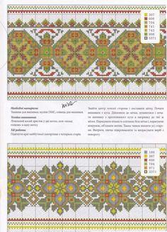 Gallery.ru / Фото #18 - Українська вишивка. Спецвипуск 03 - logopedd