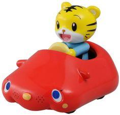 トミカ しまじろう&Beepy:Amazon.co.jp:おもちゃ