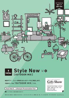 Life Style Presentation Fair Flyer | minna / ミンナ / みんな