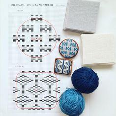 いいね!151件、コメント2件 ― un_Junko_Matsuda 松田順子さん(@un_kogin)のInstagramアカウント: 「図案作成完了! 何処となくのインベーダー感がたまりません お申し込みお待ちしておりま〜す‼︎ . 2017/6/6(火)より、浅草のAmuse…」 Blackwork Embroidery, Embroidery Bags, Japanese Embroidery, Embroidery Stitches, Weaving Patterns, Handmade Art, Cross Stitch Patterns, Needlework, Sewing Projects