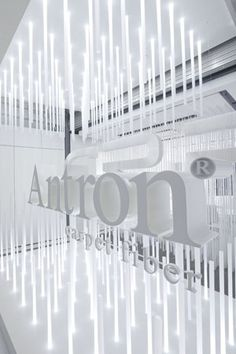 Design firm Perkins and Will Branded Environments used LED module lights by Elemental LED to create their award-winning showroom at the 2011 NeoCon Show in Chicago. 2