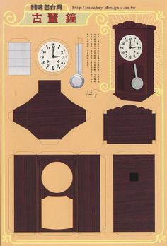 All sizes | Clock - Cut Out Postcard | Flickr - Photo Sharing!