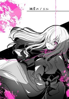 Horror, Vocaloid, Pirates, Fanart, Games, Anime, Image, Rpg, Noel