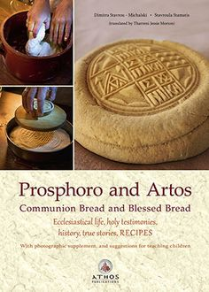 Prosphoro and Artos- Communion Bread and Blessed Bread - Kindle edition by… Orthodox Prayers, Orthodox Christianity, Macedonian Food, Greek Recipes, Greek Desserts, Christ Is Risen, Russian Orthodox, Christian Church, Orthodox Icons
