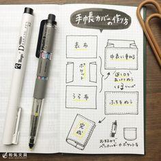 手帳カバーを自作しました。 縫製はガタガタですが(笑) 作り方を忘れないようにノートに書いておきました(^^) もう少し詳しく説明して欲しいという要望があったので、サイズのところを少し書き足しました。 Stationery, Pouch, Notebook, Bullet Journal, Sewing, Kawaii, Index Cards, Japanese Language, Dressmaking