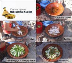Какво е марокански тажин и как се прави? © Адриана | http://www.sunshine.bg/marokanski-tajin
