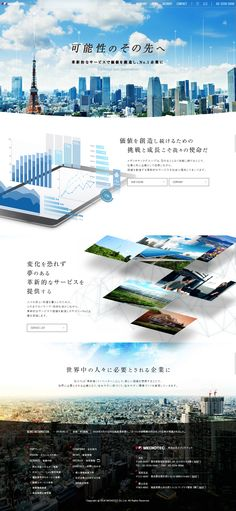 Page Layout Design, Web Layout, Site Design, Web Japan, Squeeze Page, Wordpress Theme Design, Japan Design, Best Web Design, Website Layout