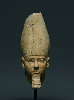 Faraon Userkaf; Egipto