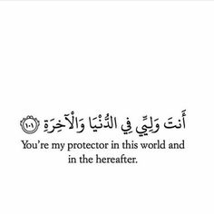 Allah knows.... Allah is our Ultimate Protector