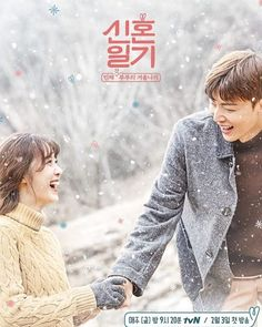 [Hot Takes from the Noonas] Ahn Jae-hyeon and Koo Hye-seon expose their love for your entertainment @ HanCinema :: The Korean Movie and Drama Database Korean Actresses, Asian Actors, Korean Actors, Korean Dramas, True Love Stories, Love Story, Koo Hye Sun, Ahn Jae Hyun And Goo Hye Sun, Tomorrow With You